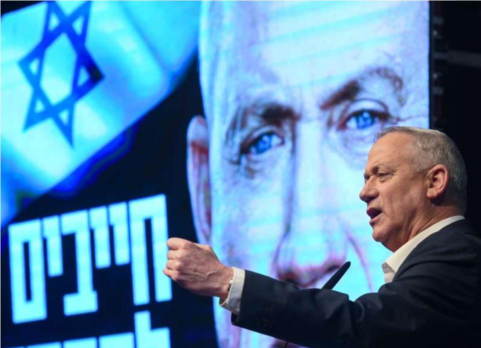 以色列甘茨否认扩大组建以色列政府